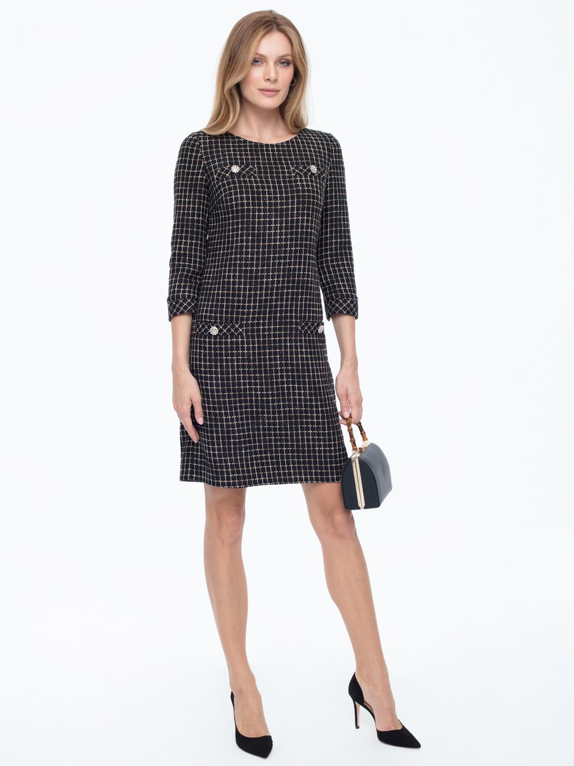 Trapezowa biznesowa sukienka